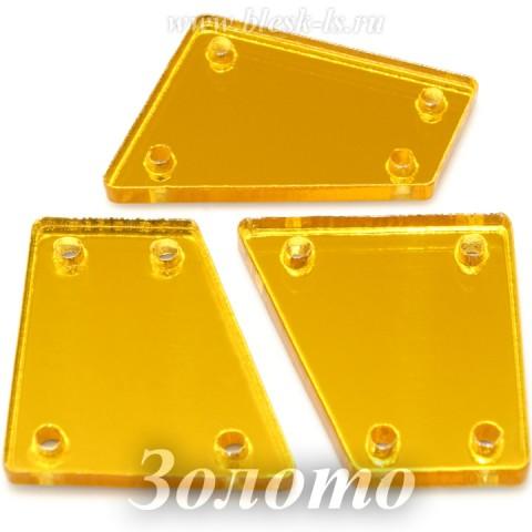 84369bc82944 Пришивное акриловое зеркало  6, 19 (16-9) мм, Золотое