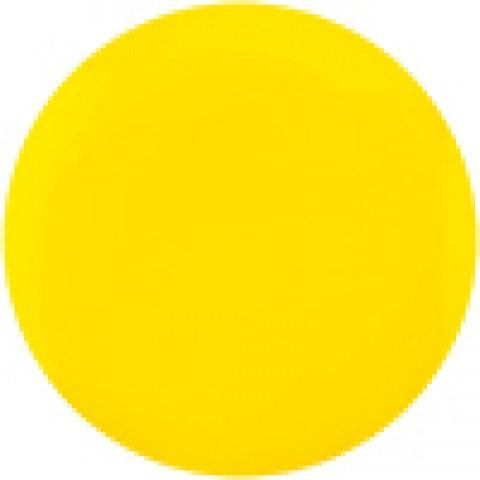 Жёлтый #211