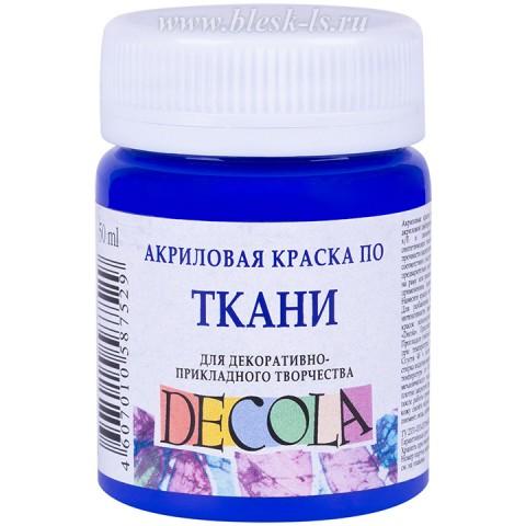 Акриловые краски для ткани